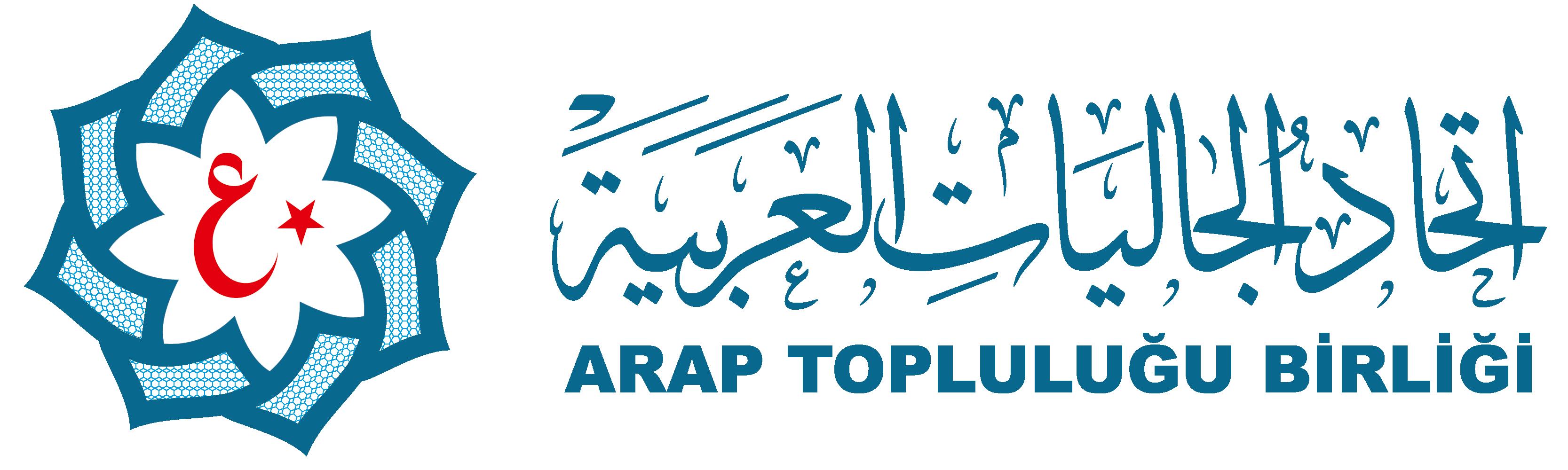 Arap Topluluğu